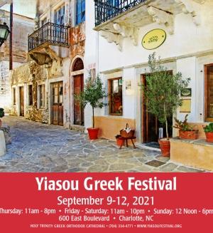 Yiasou Festival Flyer